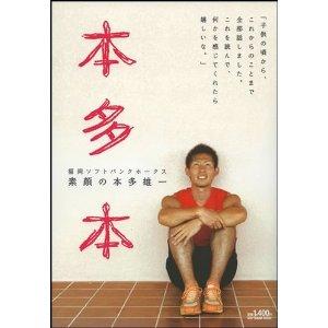 http://www.u-genki.jp/%E6%9C%AC%E5%A4%9A%E6%9C%AC1.jpg
