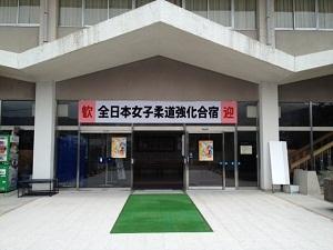 1柔道.JPG