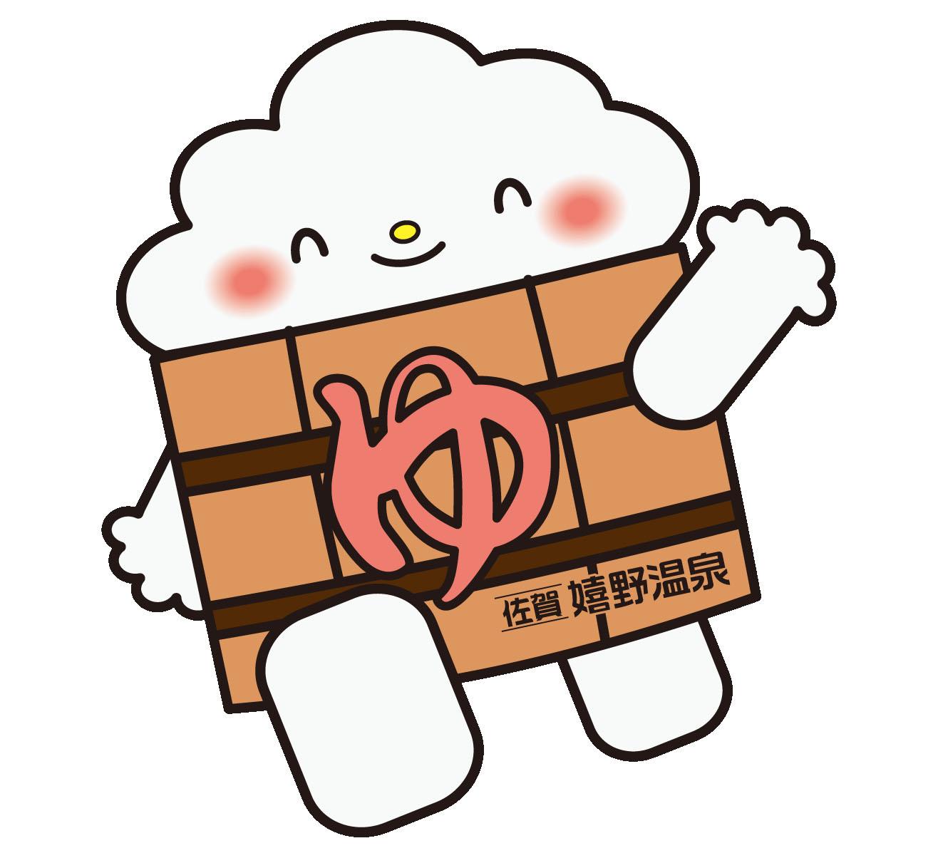 http://www.u-genki.jp/015.jpg