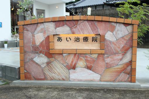 http://www.u-genki.jp/IMG_6141.jpg