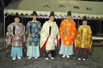 八天神社 神職の皆様