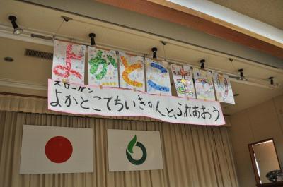 yokatoko 00.JPG