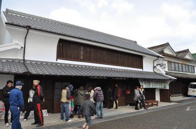 yokatoko 146.JPG