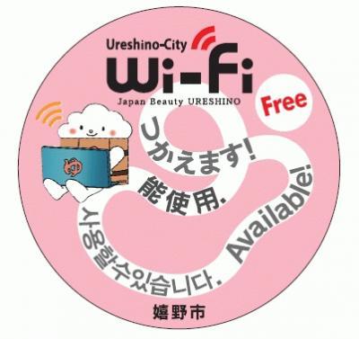 Wi-Fi02  .jpg