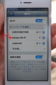 wifi2.jpgのサムネイル画像