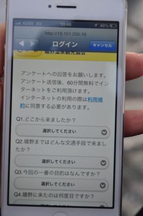 wifi5.jpg
