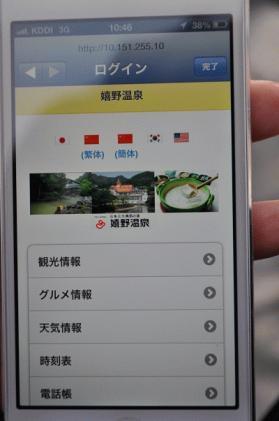 wifi6.jpg