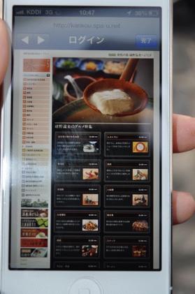 wifi8.jpg