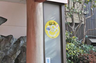 wifi9.jpg