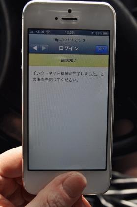 Wifi10.jpg