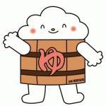 yu_kihon_1.jpg