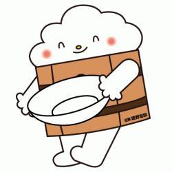 yu_yakimono_1.jpg