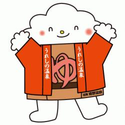 yu_happi2.jpg