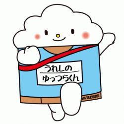 yu_ekiden.jpg