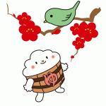 yu_ume_2.jpg