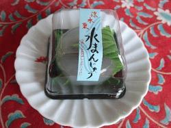 re.outayamizumanzyu1.jpg