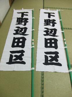 re.shimonobetahata.jpg