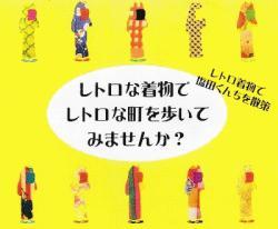 re.shiotaakimatsurikimono.jpg