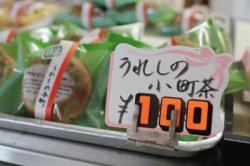 re.matsuya_komachi.jpg