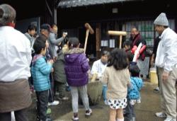 re.kotobamotitsuki.jpg