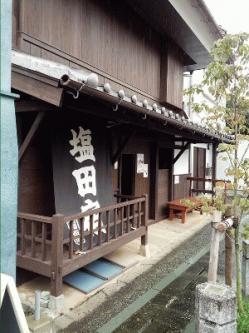 re.shimomurake.jpg