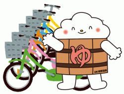 yu_bicycle.jpg