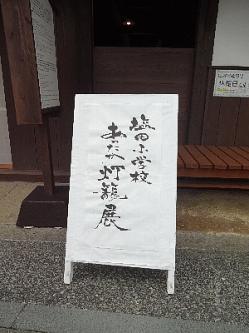 re.attakashiotakaizo3.jpg