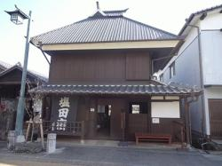 re.attakashiotakaizyo.jpg