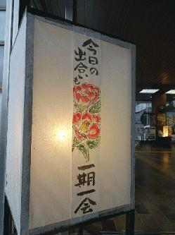 re.attakaureshino.jpg