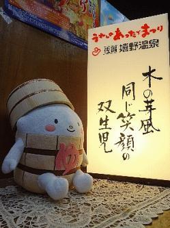 re.attakaureshino2.jpg