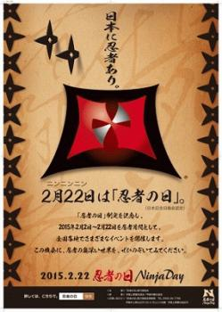 re.ninzyanohi.jpg
