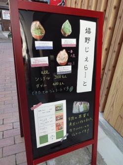 re.nakashimabikouen16.jpg
