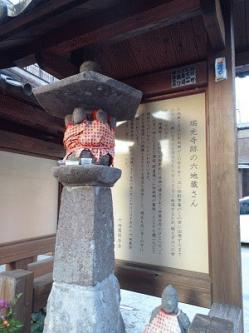 re.nakashimabikouen18.jpg