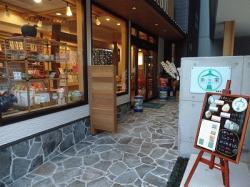 re.nakashimabikouen21.jpg