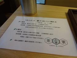 re.nakashimabikouen4.jpg