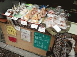 re.shiotakunti2014-2.jpg