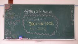 re.haruhi12201.jpg