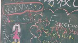 re.haruhi12203.jpg