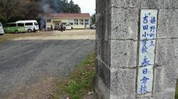 re.haruhi12204.jpg