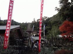 re.hattenzinzyaohitaki2014-5.jpg