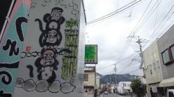 re.attakazyunbi2016-3.jpg