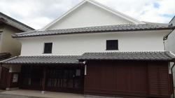 re.shiotatuattakatourou.jpg