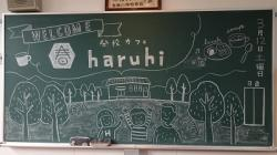 re.haruhi0312-5.jpg
