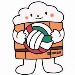 yu_volleybal1l.jpg