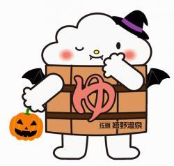 yu_halloween.jpg