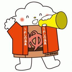 yu_megahon.jpg