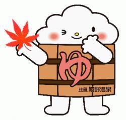 yu_momiji.jpg