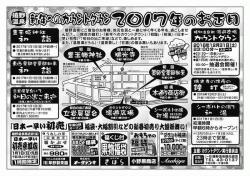 2017C.D1.jpg