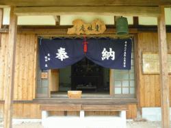 yunota44.jpg