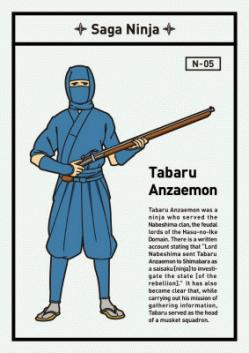 saga ninja (003).jpg